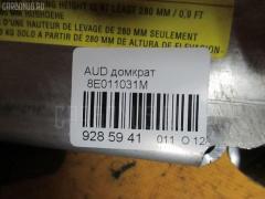Домкрат AUDI A4 AVANT 8EBFB 2006.06 VAG WAUZZZ8E07A017075 8E0011031N 2WD 5D Фото 2