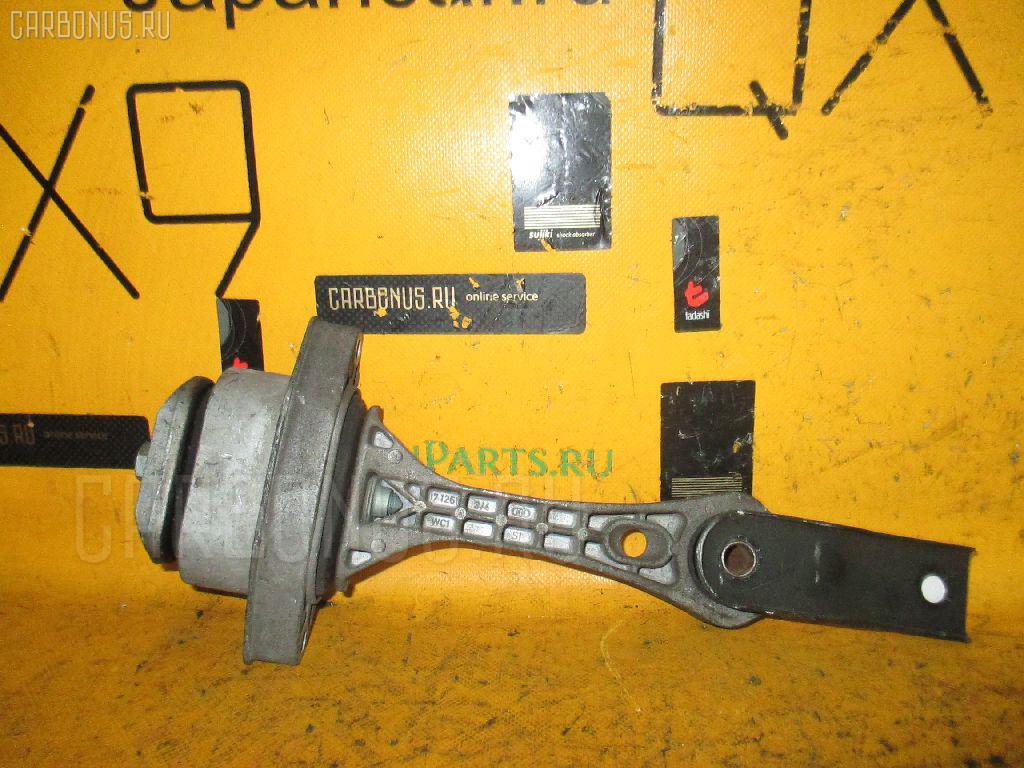 Подушка КПП VOLKSWAGEN GOLF IV 1JAGU AGU. Фото 2