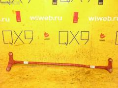 Жесткость на стойки MAZDA FAMILIA S-WAGON BJ5W Фото 1