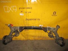 Балка подвески Honda Fit GD2 L13A Фото 3