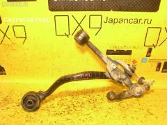 Рычаг Toyota Crown majesta UZS175 1UZ-FE Фото 1