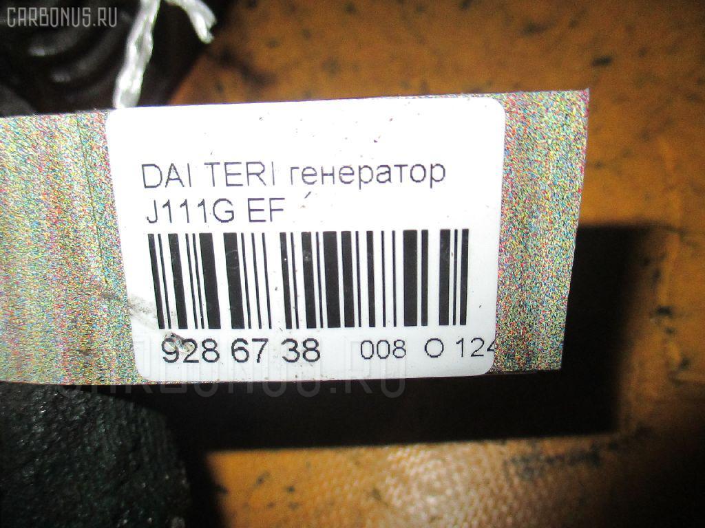 Генератор DAIHATSU TERIOS KID J111G EF Фото 3