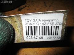 Генератор TOYOTA GAIA ACM10G 1AZ-FSE Фото 3