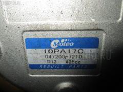 Компрессор кондиционера TOYOTA MARK II GX81 1G-FE Фото 1