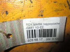 Насос гидроусилителя Toyota Mark ii GX81 1G-FE Фото 3