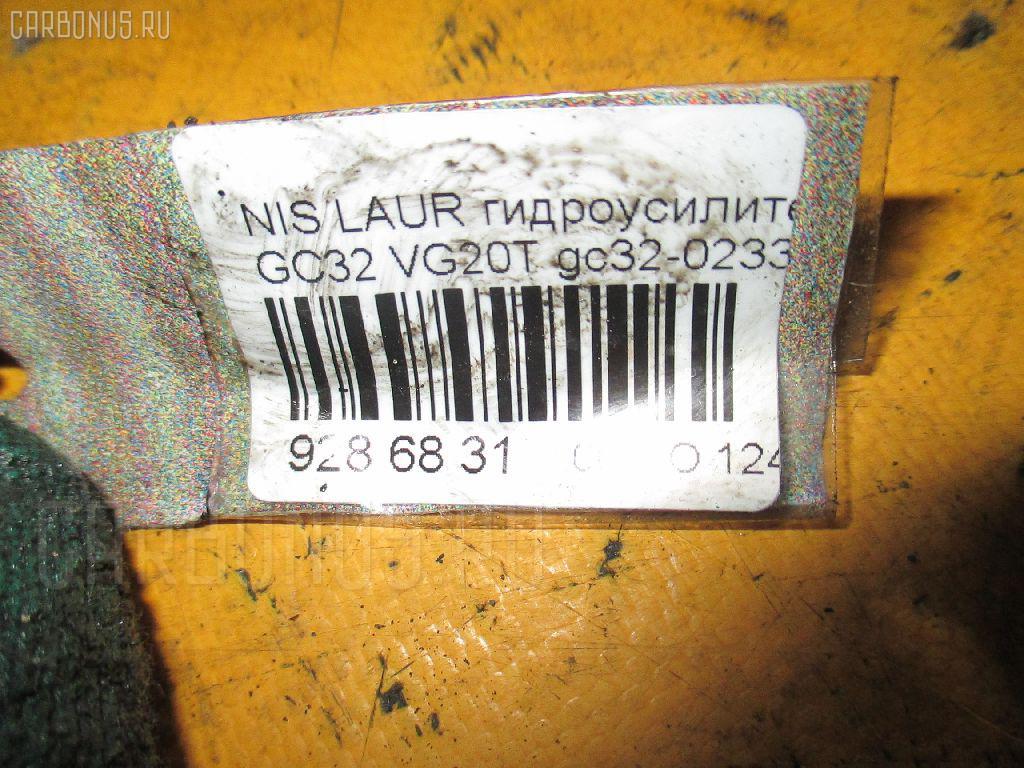Гидроусилитель NISSAN LAUREL GC32 VG20T Фото 3