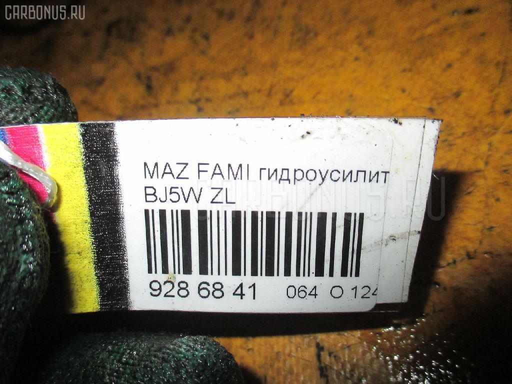 Гидроусилителя насос MAZDA FAMILIA S-WAGON BJ5W ZL Фото 3