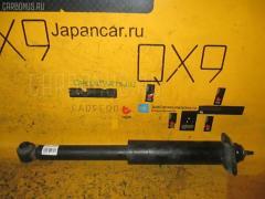 Амортизатор Nissan Serena PC24 Фото 1