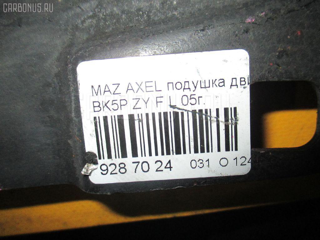 Подушка двигателя MAZDA AXELA BK5P ZY Фото 3