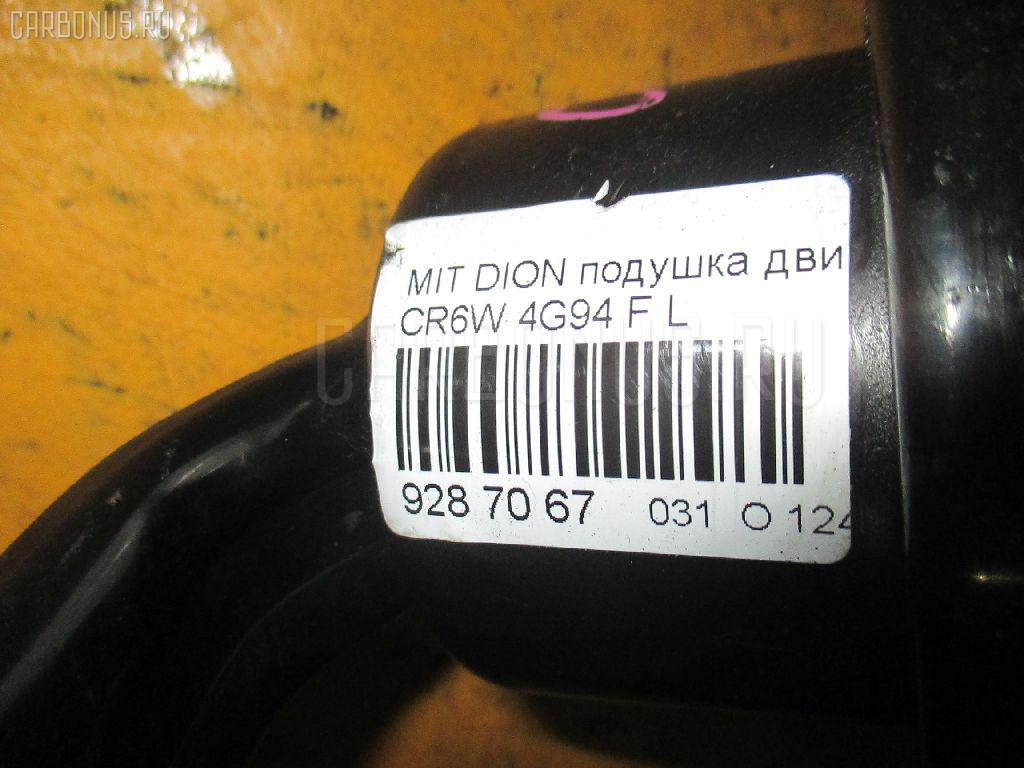 Подушка двигателя MITSUBISHI DION CR6W 4G94 Фото 3