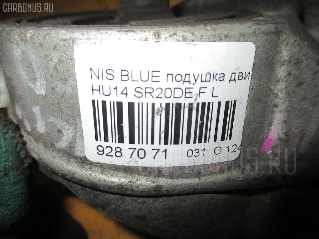 Подушка двигателя NISSAN BLUEBIRD HU14 SR20DE Фото 3