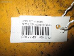 Соленоид Honda Fit GD3 L15A Фото 3