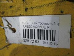 Тормозной цилиндр NISSAN ELGRAND APE50 VQ35DE Фото 3