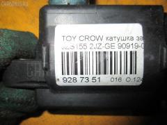 Катушка зажигания Toyota Crown JZS155 2JZ-GE Фото 2