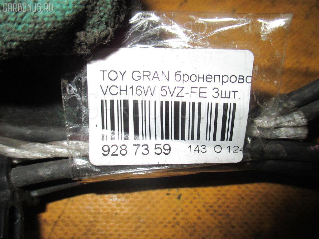 Бронепровода TOYOTA GRAND HIACE VCH16W 5VZ-FE Фото 2