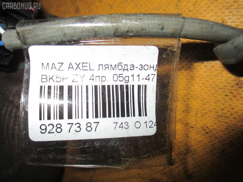 Лямбда-зонд MAZDA AXELA BK5P ZY Фото 2