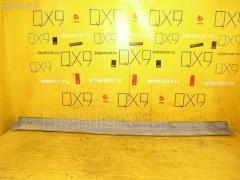 Порог кузова пластиковый ( обвес ) MITSUBISHI CHARIOT GRANDIS N84W Фото 1