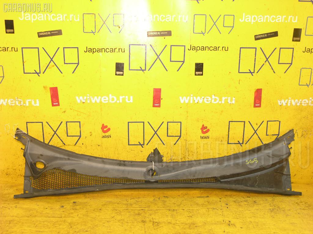 Решетка под лобовое стекло SUBARU FORESTER SG5 Фото 1
