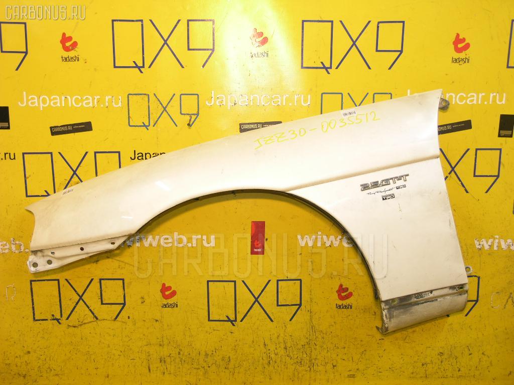 Крыло переднее TOYOTA SOARER JZZ30 Фото 1