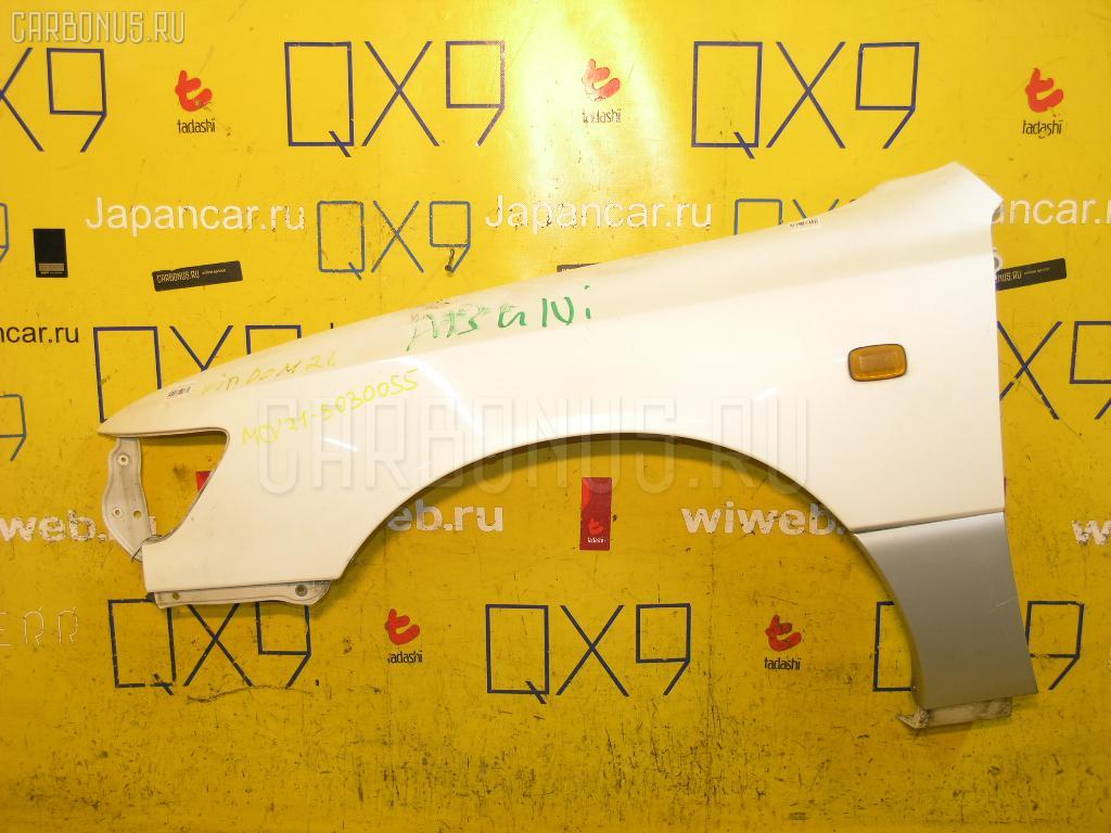 Крыло переднее TOYOTA WINDOM MCV21. Фото 6