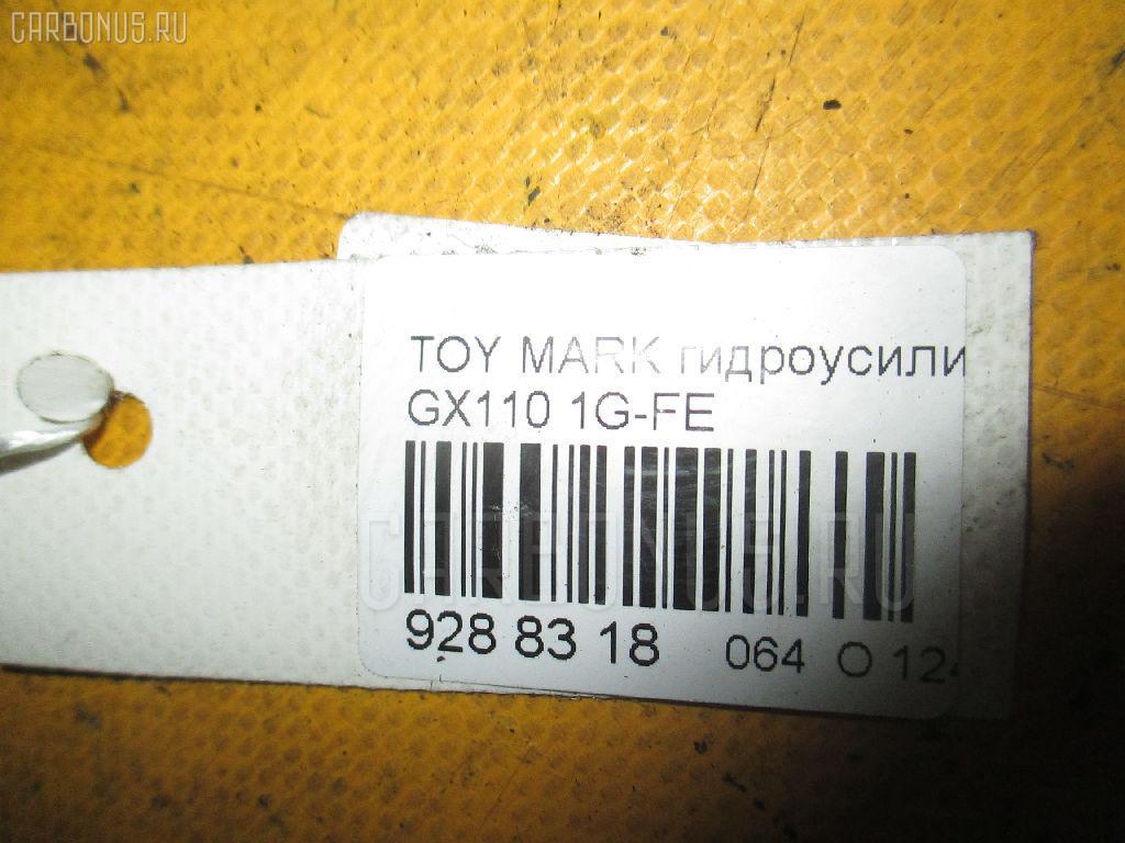 Гидроусилителя насос TOYOTA MARK II GX110 1G-FE Фото 3
