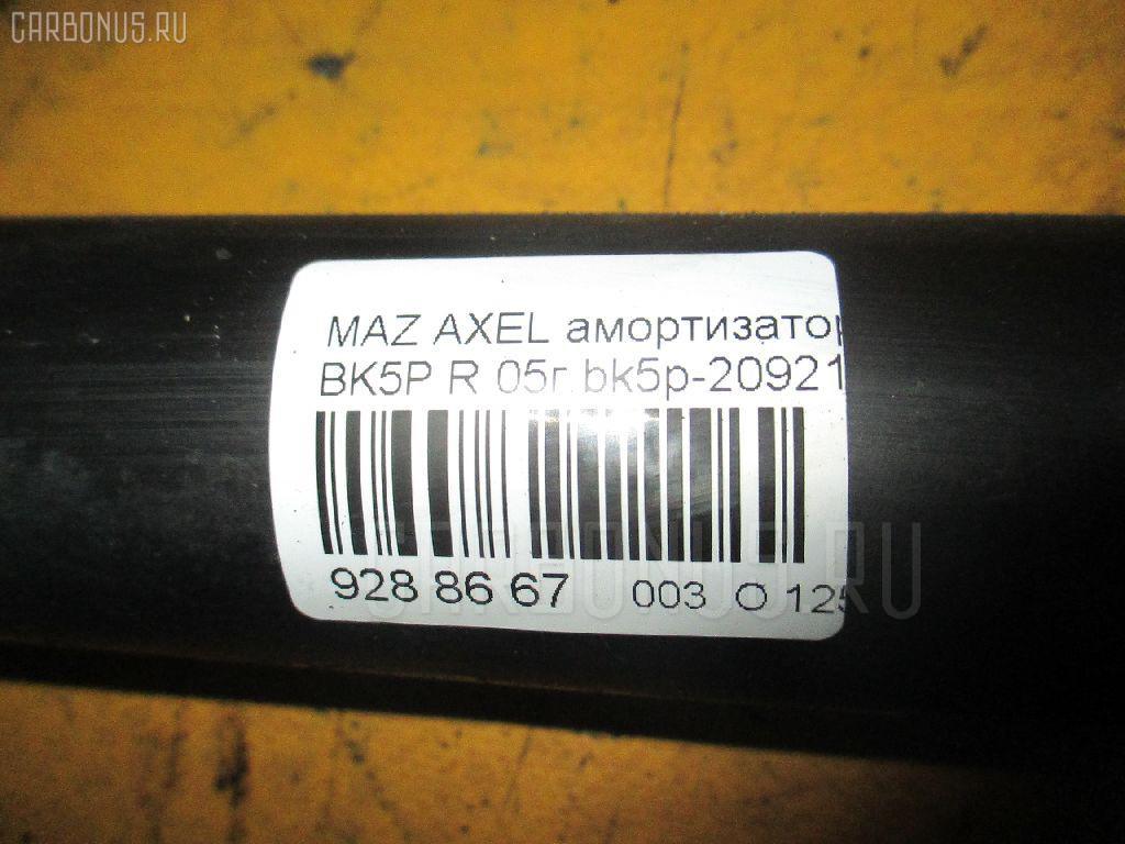 Амортизатор MAZDA AXELA BK5P Фото 2