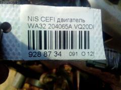 Двигатель Nissan Cefiro wagon WA32 VQ20DE Фото 5