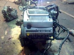 Двигатель Nissan Cefiro wagon WA32 VQ20DE Фото 4