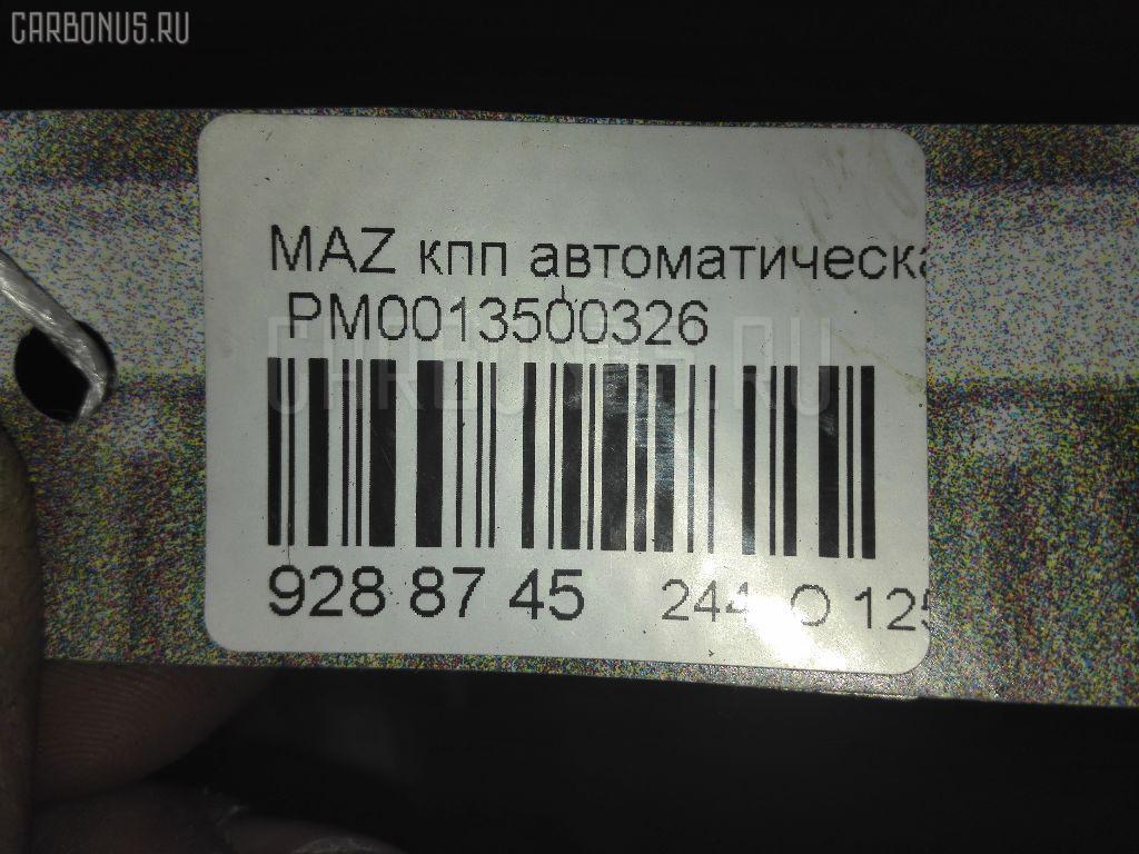 КПП автоматическая MAZDA MPV LWFW AJ Фото 7