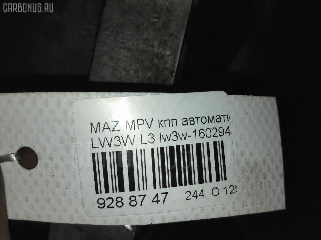 КПП автоматическая MAZDA MPV LW3W L3 Фото 8