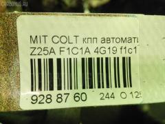 КПП автоматическая MITSUBISHI COLT Z25A 4G19 Фото 6