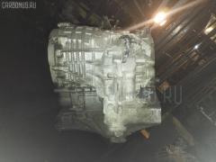 КПП автоматическая NISSAN AVENIR PW11 SR20DE Фото 5