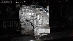 КПП автоматическая NISSAN QR20 Фото 2