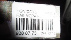 КПП автоматическая Honda Odyssey RA6 F23A Фото 8