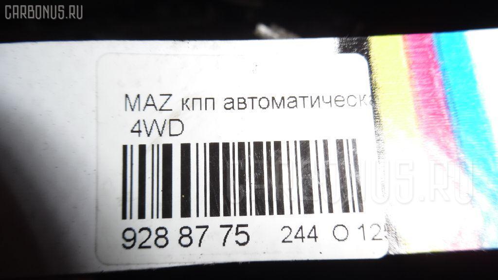 КПП автоматическая MAZDA MAZDA LW5W GY Фото 7