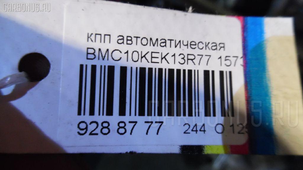 КПП автоматическая Фото 7