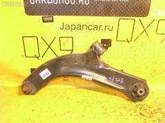 Рычаг Nissan Wingroad Y12 HR15DE Фото 2