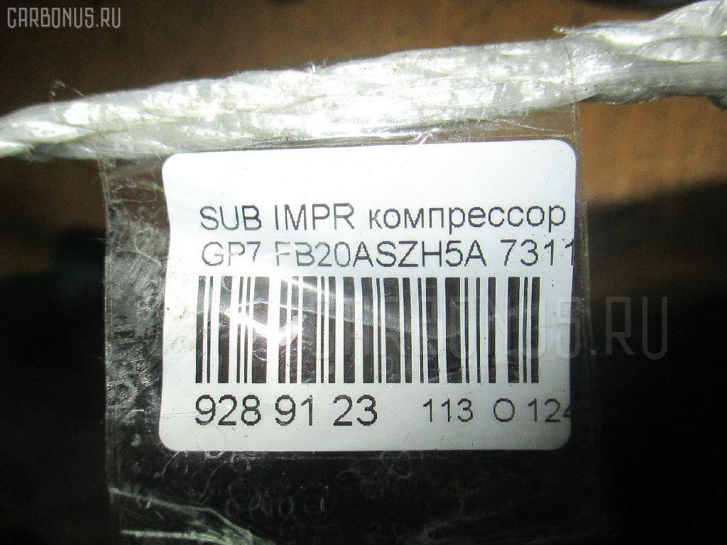 Компрессор кондиционера SUBARU IMPREZA XV GP7 FB20ASZH5A Фото 4