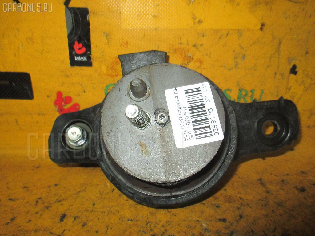 Подушка двигателя SUBARU IMPREZA XV GP7 FB20 Фото 1