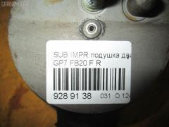 Подушка двигателя Subaru Impreza xv GP7 FB20 Фото 3
