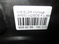 Ступица Nissan Elgrand APE50 VQ35DE Фото 3