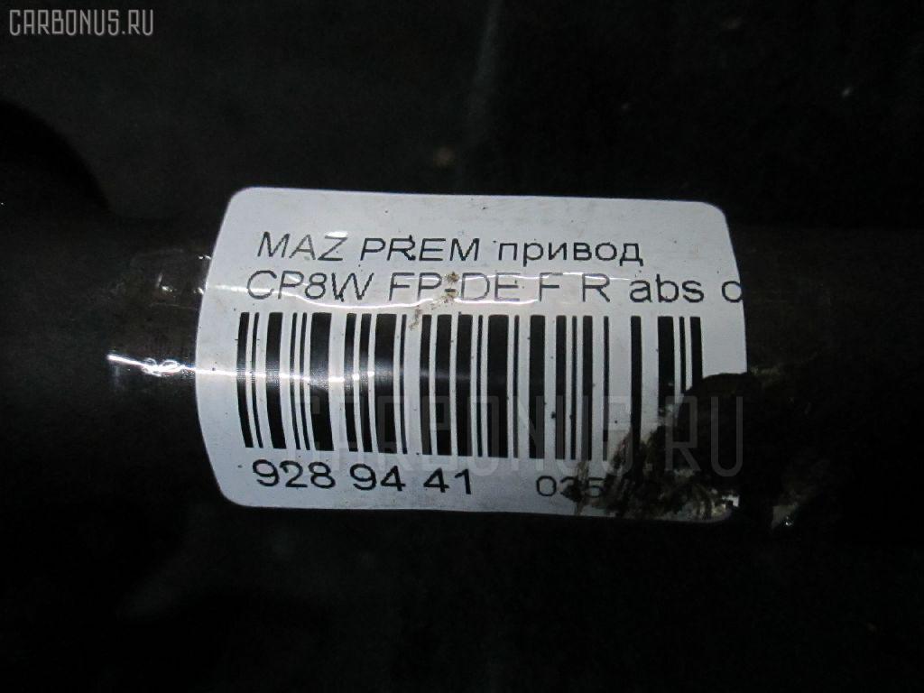 Привод MAZDA PREMACY CP8W FP-DE Фото 4