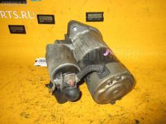Стартер MAZDA MPV LWEW FS Фото 1
