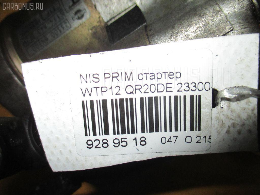 Стартер NISSAN PRIMERA WAGON WTP12 QR20DE Фото 3