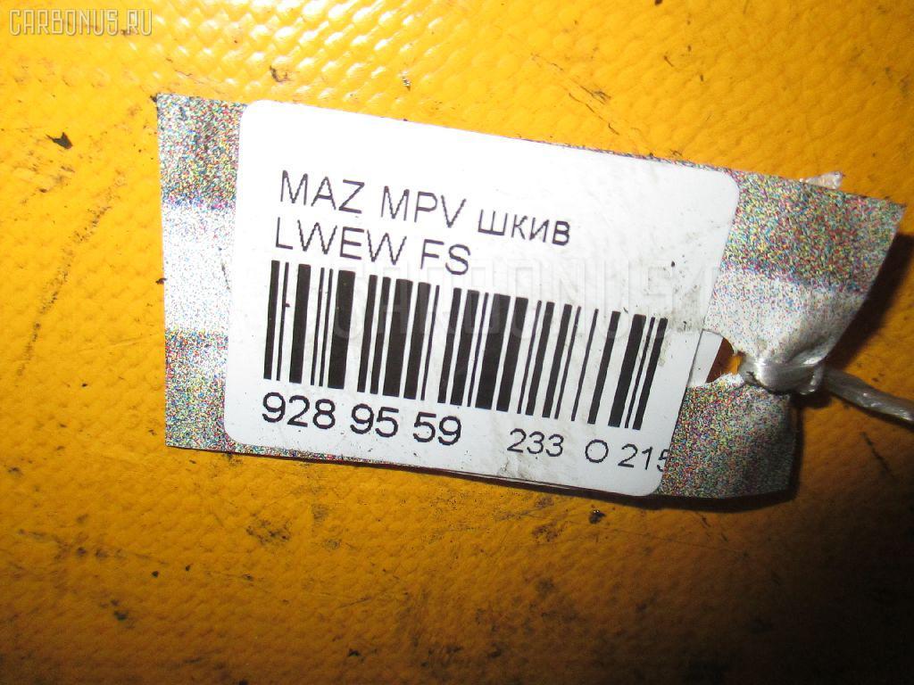 Шкив MAZDA MPV LWEW FS Фото 3