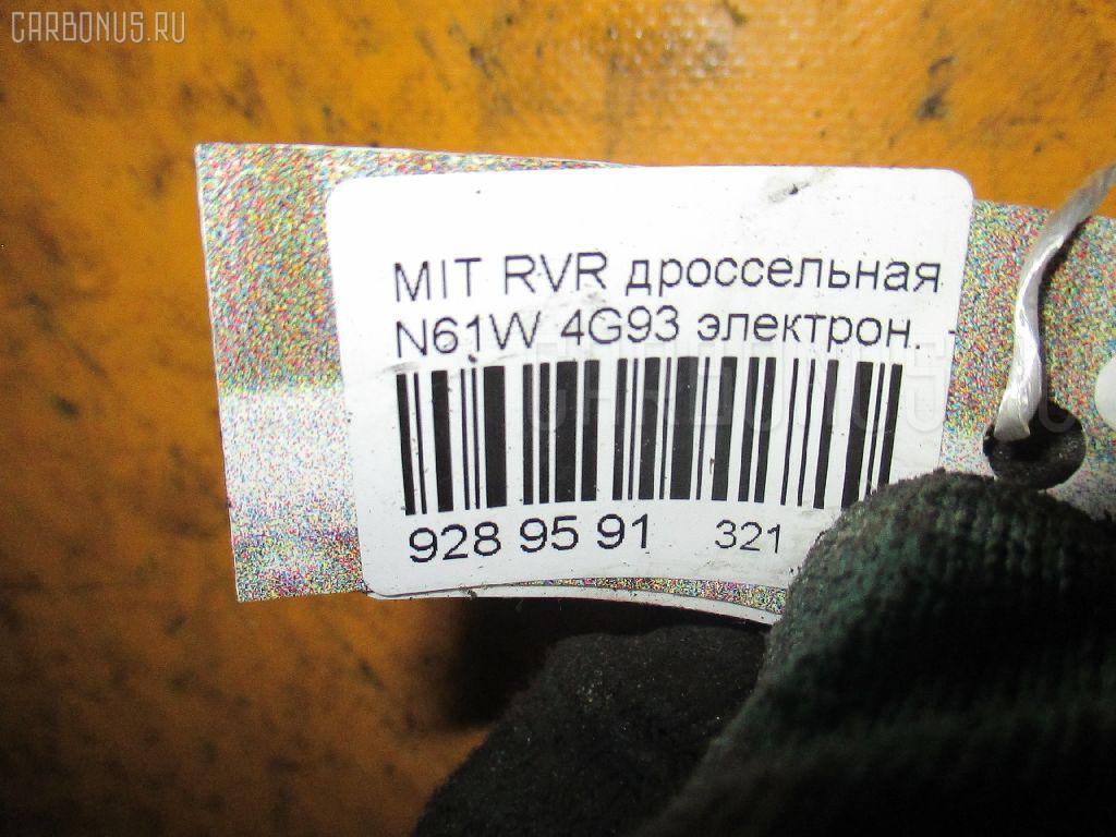 Дроссельная заслонка MITSUBISHI RVR N61W 4G93 Фото 3