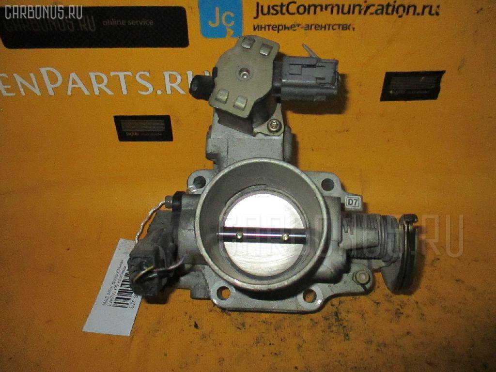 Дроссельная заслонка MAZDA MPV LWEW FS. Фото 6