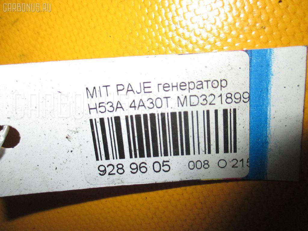 Генератор MITSUBISHI PAJERO MINI H53A 4A30T Фото 3