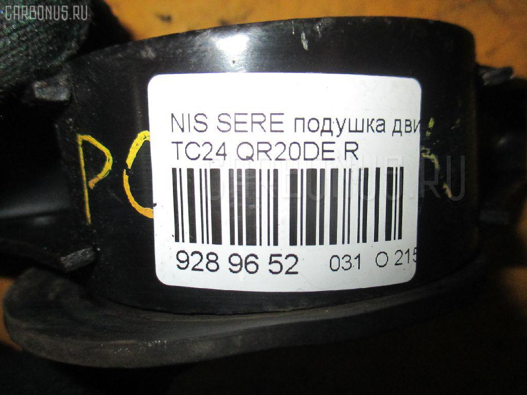 Подушка двигателя NISSAN SERENA TC24 QR20DE Фото 3