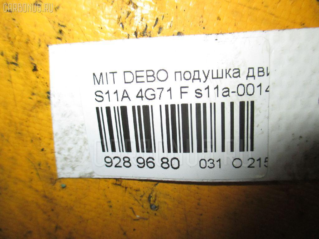 Подушка двигателя MITSUBISHI DEBONAIR S11A 4G71 Фото 3